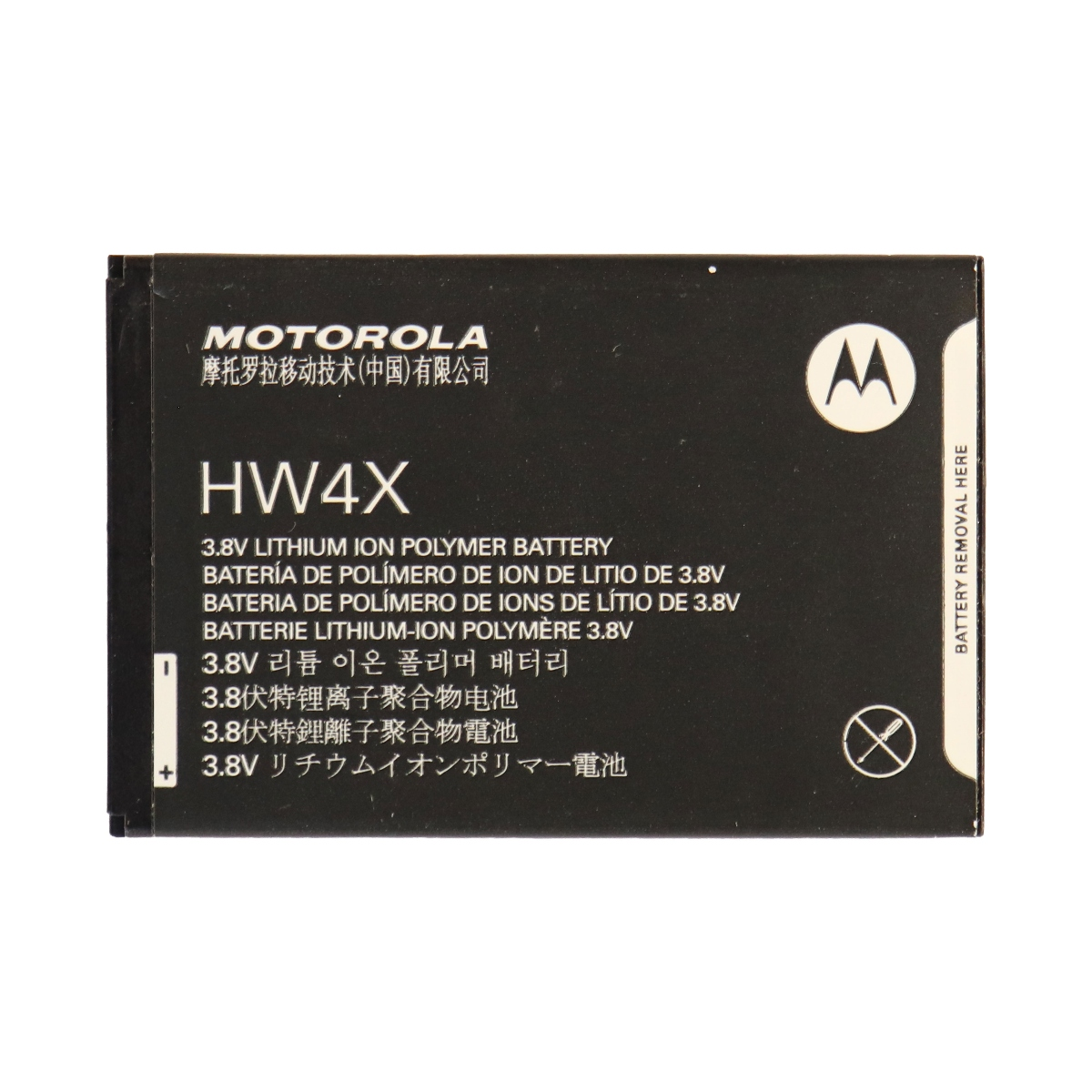 OEM Motorola HW4X /SN5892A 1735 mAh Replacement Battery for Droid Bionic