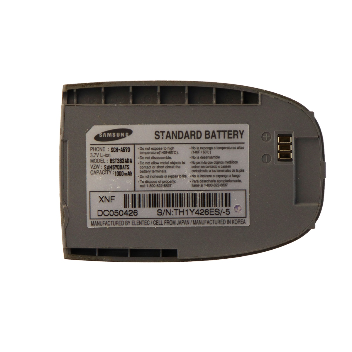 Samsung Replacement battery 3.7V BST383ADA for Samsung SCH-A570 - Gray