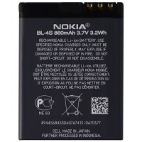 Nokia 860 mAh Battery - BL-4S OEM