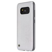 Granite Chain Veil Hybrid Slim Case Cover for Samsung Galaxy S8 - Silver