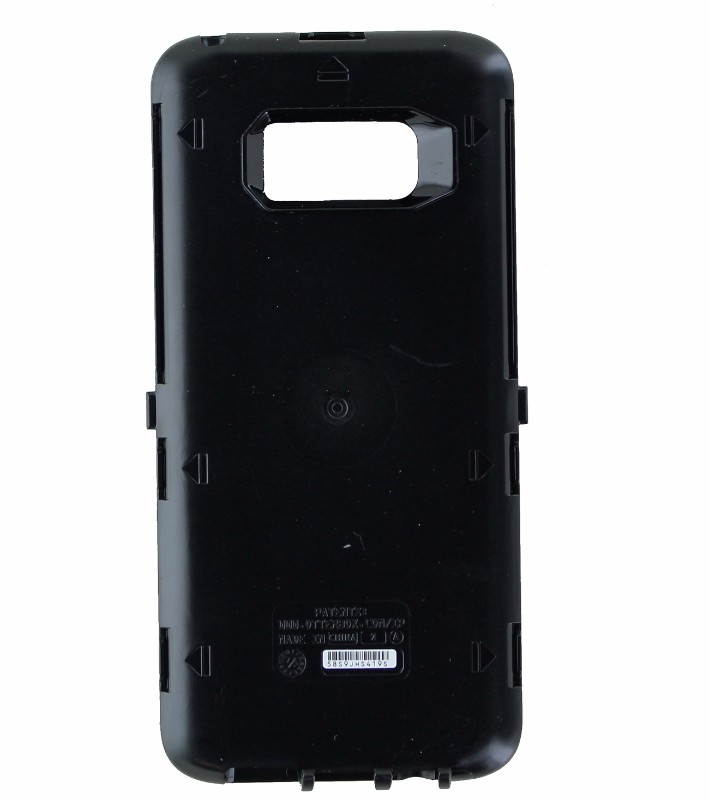 Replacement Interior Shell for Galaxy S8 Plus OtterBox Defender Cases - Black