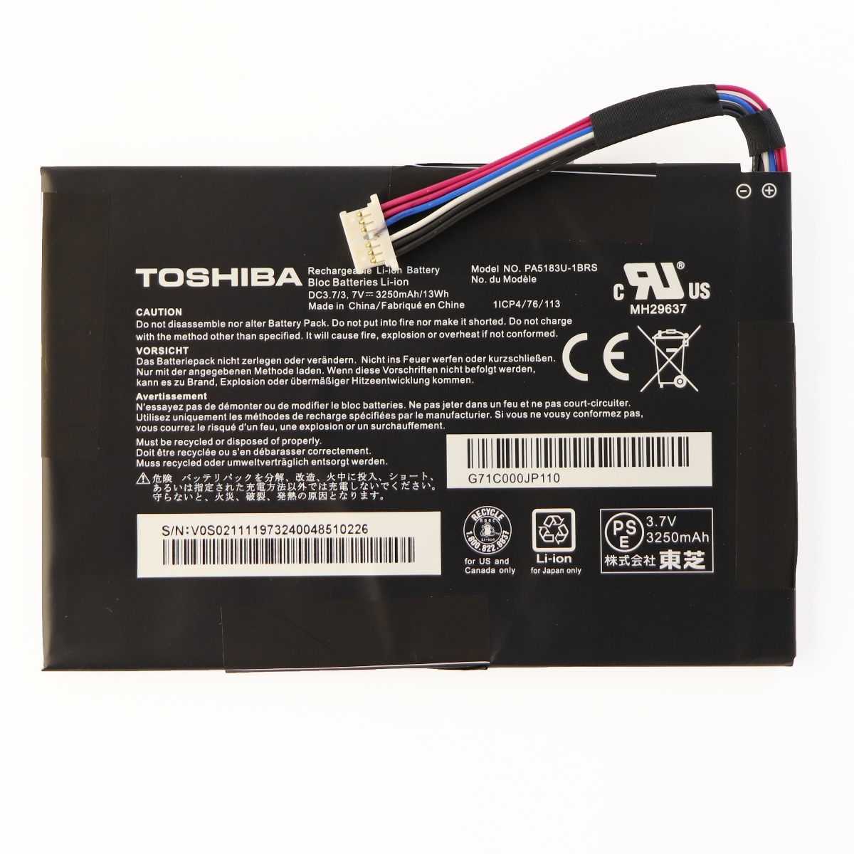 Battery for Toshiba Excite Go 7inch AT7C8 - Black