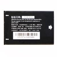 Alcatel Rechargeable 1,530mAh 3.7V Battery (TLiB31Y) CAB31Y0014C2