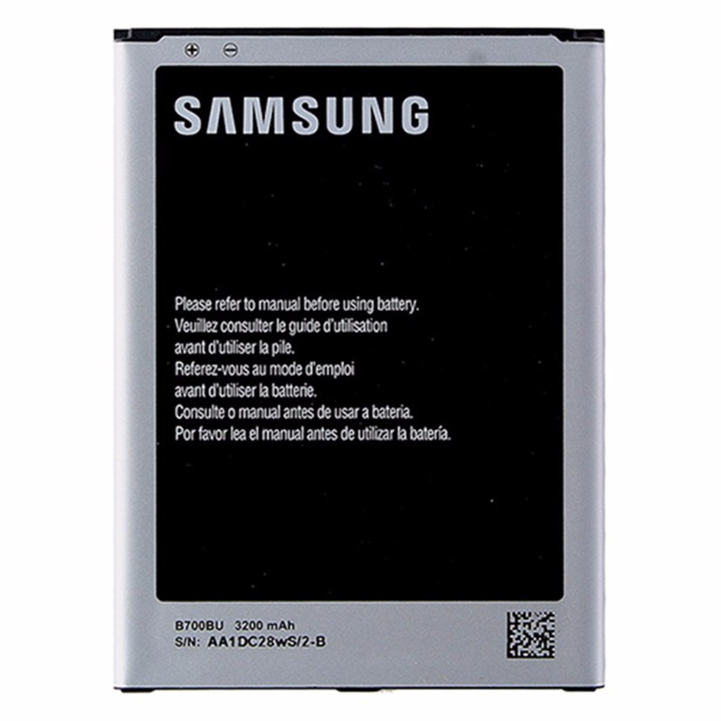 Samsung OEM Rechargeable 3,200mAh Battery (B700BU) for Galaxy Mega i527