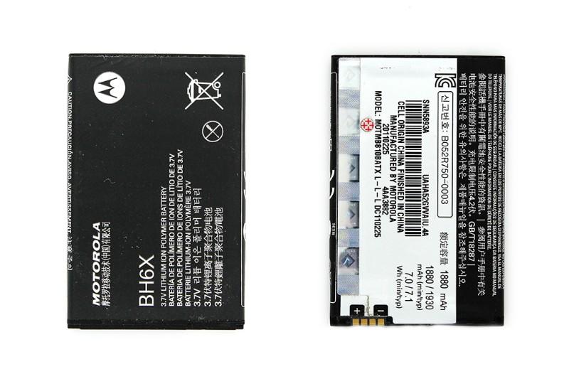 OEM Motorola BH6X 1880 mAh Replacement Battery for Motorola MB810