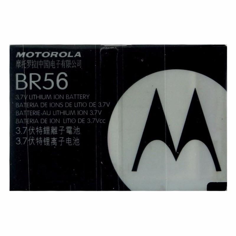 MOTOROLA BR56 WINDOWS 8 DRIVER DOWNLOAD