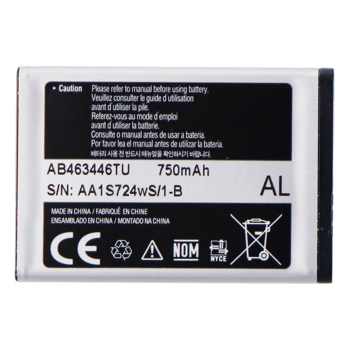 Samsung OEM Rechargeable 750mAh Battery (AB463446TU) for Splash T336 X210 X500