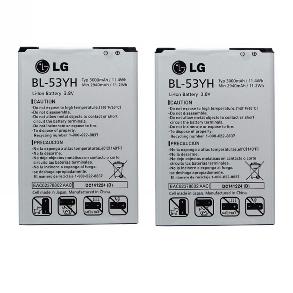 KIT 2x LG BL-53YH Battery for G3 VS985 F400 D850 D855 3000mAh